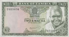 Sambia / Zambia P.20 2 Kwacha (1976) (1)