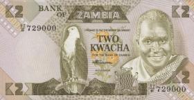 Sambia / Zambia P.24 2 Kwacha (1980-88) (1)