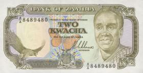 Sambia / Zambia P.29 2 Kwacha (1989) (1)