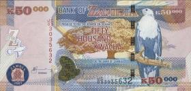 Sambia / Zambia P.48c  50000 Kwacha 2007 (1)