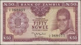 Sambia / Zambia P.04 50 Ngwee (1968) (3)