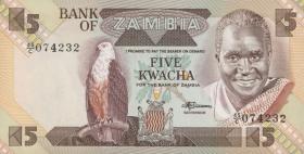 Sambia / Zambia P.25d 5 Kwacha (1980-88) (1)