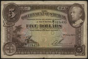 Sarawak P.15 5 Dollars 1929 (4)