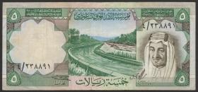 Saudi-Arabien / Saudi Arabia P.17a 5 Riyals (1977) (3)