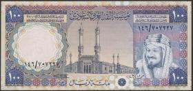 Saudi-Arabien / Saudi Arabia P.20 100 Riyals (1976) (2)