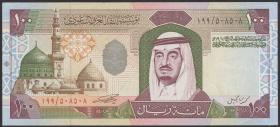 Saudi-Arabien / Saudi Arabia P.25b 100 Riyals (1984) (2+)