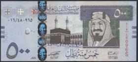 Saudi-Arabien / Saudi Arabia P.36a 500 Riyals 2007 (1)