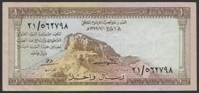 Saudi-Arabien / Saudi Arabia P.06 1 Riyal (1961) (3)