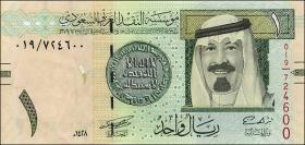 Saudi-Arabien / Saudi Arabia P.31a 1 Riyal 2007 (1)