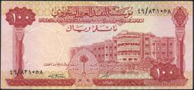 Saudi-Arabien / Saudi Arabia P.15b 100 Riyals (1966) (3)