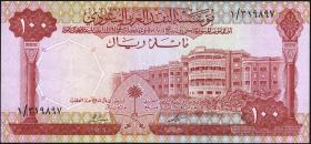 Saudi-Arabien / Saudi Arabia P.15b 100 Riyals (1966) (2/1)