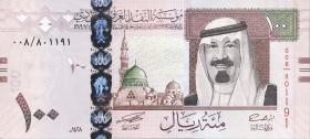 Saudi-Arabien / Saudi Arabia P.35a 100 Riyals 2007 (1)