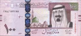 Saudi-Arabien / Saudi Arabia P.35b 100 Riyals 2009 (1)