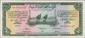 Saudi-Arabien / Saudi Arabia P.04 10 Riyals (1954) (1-)