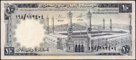 Saudi-Arabien / Saudi Arabia P.13 10 Riyals (1968) (3+)