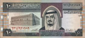 Saudi-Arabien / Saudi Arabia P.23d 10 Riyals (1983) (1)