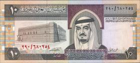 Saudi-Arabien / Saudi Arabia P.23b 10 Riyals (1983) (1)