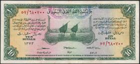 Saudi-Arabien / Saudi Arabia P.04 10 Riyal (1954) (2-)