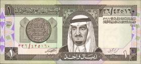 Saudi-Arabien / Saudi Arabia P.21c 1 Riyal (1984) (1)