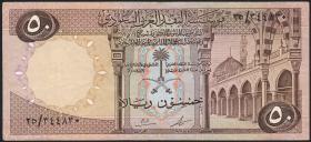 Saudi-Arabien / Saudi Arabia P.14a 50 Riyals (1968) (3)