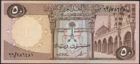 Saudi-Arabien / Saudi Arabia P.14b 50 Riyals (1968) (3+)