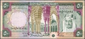 Saudi-Arabien / Saudi Arabia P.19 50 Riyals (1976) (1/1-)