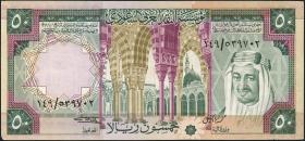 Saudi-Arabien / Saudi Arabia P.19 50 Riyals (1976) (2)