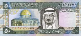 Saudi-Arabien / Saudi Arabia P.24b 50 Riyals (1983) (1)