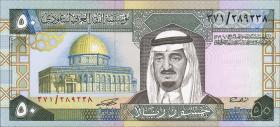 Saudi-Arabien / Saudi Arabia P.24c 50 Riyals (1983) (1)