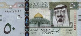 Saudi-Arabien / Saudi Arabia P.34b 50 Riyals 2012 (1)
