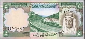 Saudi-Arabien / Saudi Arabia P.17b 5 Riyals (1977) (1)