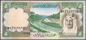 Saudi-Arabien / Saudi Arabia P.17b 5 Riyals (1977) (3)