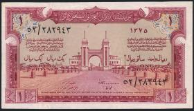 Saudi-Arabien / Saudi Arabia P.02 1 Riyal (1956) (2+)