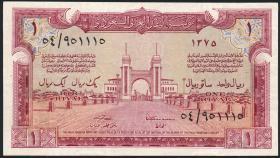 Saudi-Arabien / Saudi Arabia P.02 1 Riyal (1956) (3+)