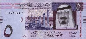 Saudi-Arabien / Saudi Arabia P.32b 5 Riyals 2009 (1)