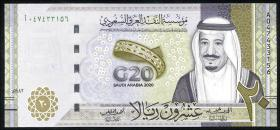 Saudi-Arabien / Saudi Arabia P.Neu 20 Riyals 2020 Gedenkbanknote (1)