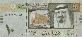 Saudi-Arabien / Saudi Arabia P.33c 10 Riyals 2012 (1)