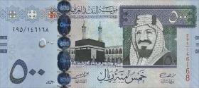 Saudi-Arabien / Saudi Arabia P.36b 500 Riyals 2009 (1)