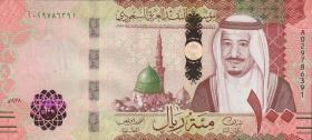 Saudi-Arabien / Saudi Arabia P.42 100 Riyals 2016 (1)