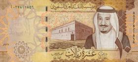 Saudi-Arabien / Saudi Arabia P.neu2 10 Riyals 2016 (1)