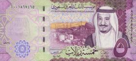 Saudi-Arabien / Saudi Arabia P.neu1 5 Riyals 2016 (1)