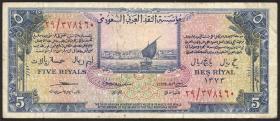 Saudi-Arabien / Saudi Arabia P.03 5 Riyals (1954) (3-)