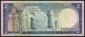 Saudi-Arabien / Saudi Arabia P.07a 5 Riyals (1961) (3)