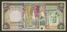 Saudi-Arabien / Saudi Arabia P.19 50 Riyals (1976) (3-)