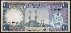 Saudi-Arabien / Saudi Arabia P.20 100 Riyals (1976) (1-1-)