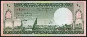 Saudi-Arabien / Saudi Arabia P.08a 10 Riyals (1961) (3)
