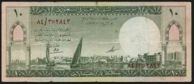 Saudi-Arabien / Saudi Arabia P.08b 10 Riyals (1961) (4)