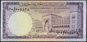 Saudi-Arabien / Saudi Arabia P.11a 1 Riyal (1968) (1)