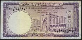 Saudi-Arabien / Saudi Arabia P.11b 1 Riyal (1968) (3+)
