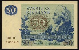 Schweden / Sweden P.53c 50 Kronen 1981 Gustav III. (1)